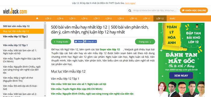 unnamed file 139 1 - Top 10 website những bài văn mẫu hay lớp 12 mới nhất